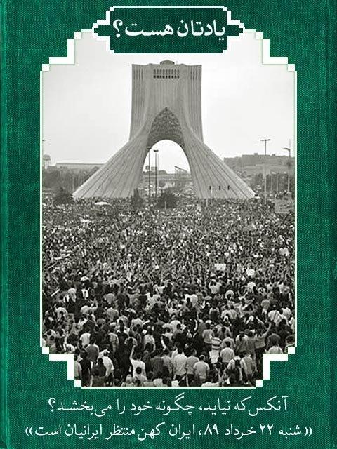 25 خرداد
