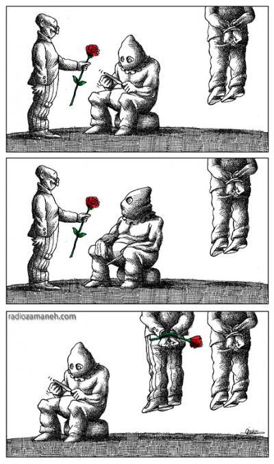 گل سرخی برای جلاد
